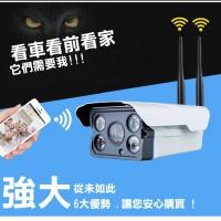 1080P 防水槍型雙天線攝影機【手機AP熱點直聯,沒wifi也能控】V38H雲端網路監視器