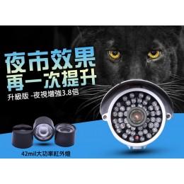 超廣角100度【2.8mm】1200條高解析.36燈LED防水槍型鏡頭紅外線夜視攝影機DVR監視器.606C