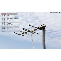 《送10米線》DVB-T2【5單位8DBi】八木魚骨防水防雷擊天線.HD數位電視機上盒.室外防水專用