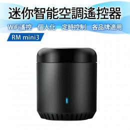 BroadLink RM mini 3【紅外線學習控制】4G雲端家電遠端遙控器.定時語音控制.智能居家環控