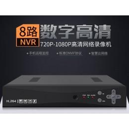 專業版NVR!8路1080P網路監視器主機【手機APP雲端監控】支援NETOP.ONVIF各種網路攝影機IPC
