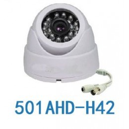 2.8mm超廣!100萬720P數位AHD紅外夜視半球監控攝像頭(501AHD-H42)