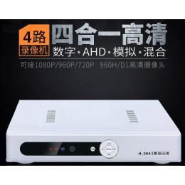 2017新款!4路1音4混【全面支援AHD.DVR.NVR.HVR】1080P數位類比監控主機H264雲端APP手機監控