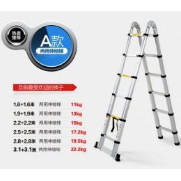 航太鋁合金伸縮梯【A款_兩用梯 1.6+1.6m】竹節梯.人字梯.伸縮梯.直梯.一字梯.樓梯.梯子.抽拉梯.斜坡