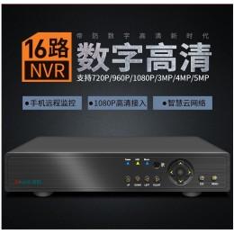 專業版NVR!16路1080P網路監視器主機【手機APP雲端監控】支援NETOP.ONVIF各種網路攝影機IPC