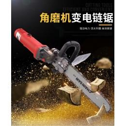 最新自動供油版!【12吋】電動砂輪鏈鋸改裝套件(預設一條鍊)