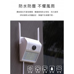 1080P防水壁掛全彩攝影機D6【160度超廣角.感應壁燈】V380Pro手機APP無線WIFI監視器