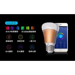 Sonoff B1 RGB智慧LED燈炮E27.手機APP遠端網路WIFI遙控開關.易微聯天貓小米中文聲控家電