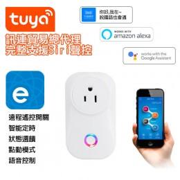 Tuya涂鴉智能Siri聲控流量監控插座(SS1002)