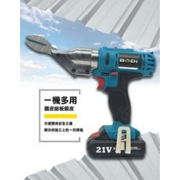 21V電動鐵剪刀【雙鋰電版】BD501.可剪1mm鍍鋅鋼板.鐵皮剪浪板剪不鏽鋼水槽(21V雙鋰墊板)