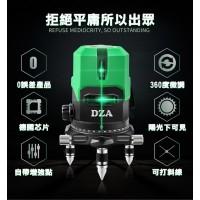 (雙鋰電)5線6點戶外自動雷射水平儀【日立220倍綠光】4垂直1水平線帶點.自動墨線儀