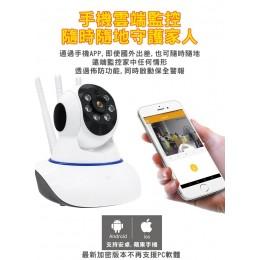 自轉追蹤鏡頭!5代Yoosee無線監視器【6燈進階版.1080P跟蹤雲台】360度APP遙控手機Wifi直連無線攝影機
