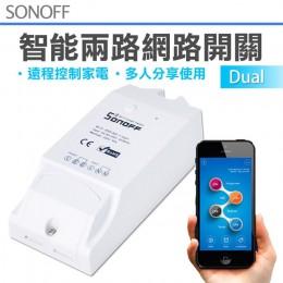 送測電筆SONOFF Dual 兩迴路開關.APP手機遠端網路開關.中文聲控天貓精靈Google Home雲端智慧物聯網