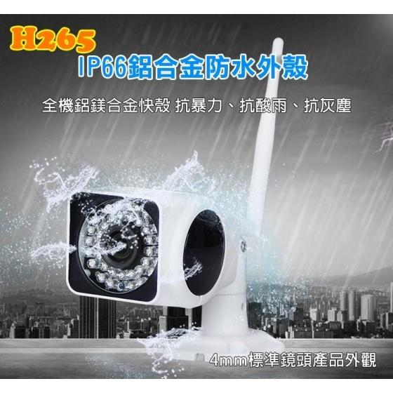 H265鋁合金1080P防水監視器V38Z【4mm標準版】APP監聽對話WIFI直聯.手機無線防盜夜視攝影機