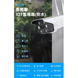 公司貨 易微聯IOT【戶外防水監視器】ewelink攝影機整合智能裝置.SONOFF結合現場影像