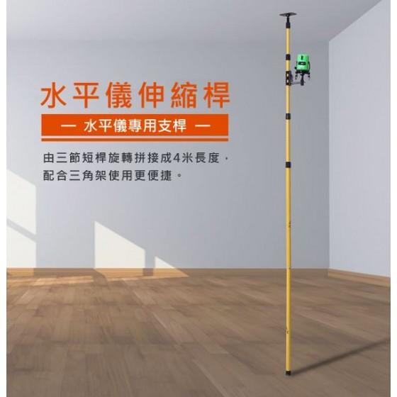 【4米】全鋁合金伸縮桿吊頂支架 自動雷射水平儀縮支撐桿 輕鋼架木工天花板
