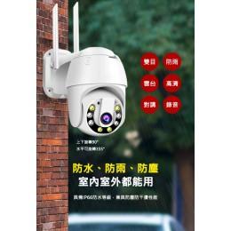 現貨 360度防水無線影音1080P監視器C6S【H265全彩追蹤/4格預覽】V380手機APP遠端WIFI監視器