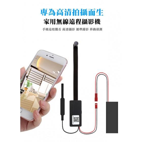 單買【150度廣角鏡頭】DIY排線28P (零件)