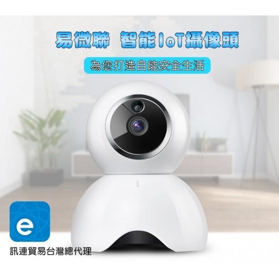 公司貨 易微聯IOT【旋轉雲台監視器】ewelink攝影機整合智能裝置.SONOFF結合現場影像