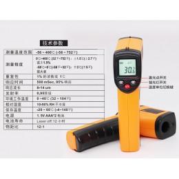 【BENETECH標智】紅外線測溫槍 工業用紅外線測溫儀 烘培測溫儀