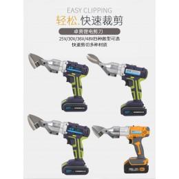 【雙鋰電版】 30V電動剪刀 可剪1mm鍍鋅鋼板.鐵皮剪浪板剪不鏽鋼水槽(鐵剪刀)