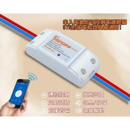 含單鍵遙控器!易微聯SONOFF【DC RF】APP定時開關WIFI手機遠控.天貓小度小愛中文聲控家電
