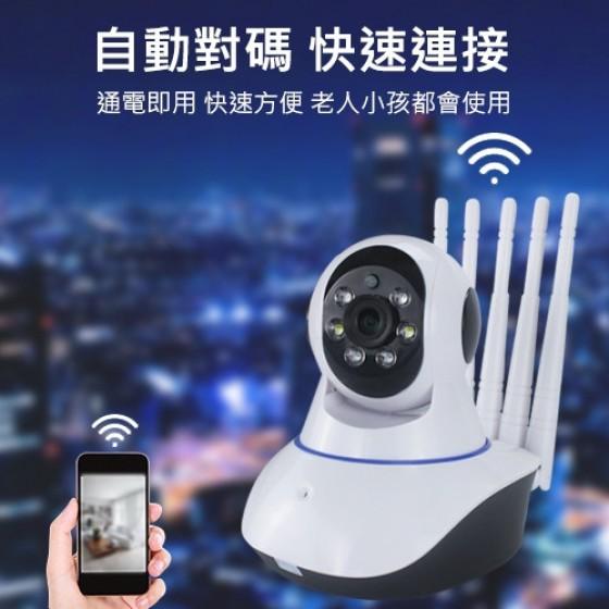 Yoosee有看頭360度WIFI跟拍1080P攝影機【6代智能追蹤版】Yoosee手機APP遠端無線監視器