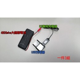 K9無線4K針孔攝影機的配件【4800電池+USB充電線組】