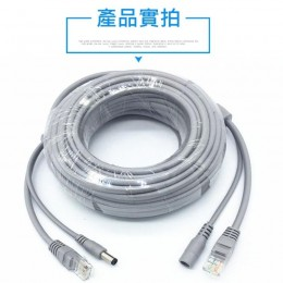 20米/4C2C網路+電源2合1整合線(DC5.5x2.1mm) IPC網路監視器攝影機 懶人線 一體線 取代POE