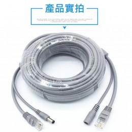 10米/4C2C網路+電源2合1整合線(DC5.5x2.1mm) IPC網路監視器攝影機 懶人線 一體線 取代POE