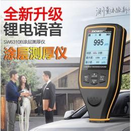 【SNDWAY】高精度塗層測厚儀漆膜儀 汽車車漆面檢測儀測漆儀