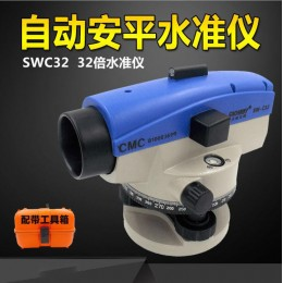 【SNDWAY】32倍光學測繪儀 高精度水準儀 自動安平工程測量儀器