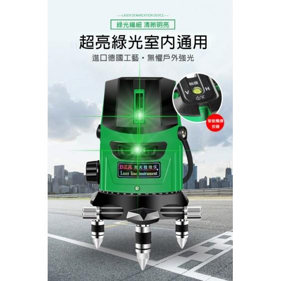 (雙鋰電)5線6點戶外自動雷射水平儀【260倍綠光】4垂直1水平線帶點.歐司朗LD自動墨線儀