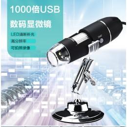【USB三合一接頭顯微鏡】1600倍 手機電子顯微鏡 工業用數位顯微鏡 專業鑑定顯微鏡 放大鏡 內窺鏡
