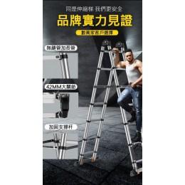Pro鋁合金加厚 2.9(直5.8米)【多功能現貨+防滑輔助輪】伸縮梯工程折疊梯 升降樓梯 人字梯竹節梯 加強款多功能