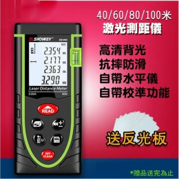 【SNDWAY】測距儀70米 鋰電語音雷射測距儀 紅外線電子尺測距儀 雙感光孔技術 電子尺雷射尺測量尺距離尺