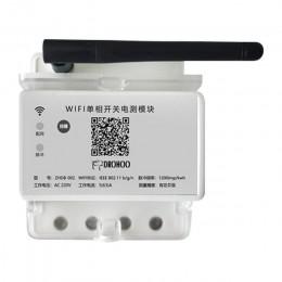 安卓APP遠端220V【液晶顯示】計電開關 遠程抄電表 套房出租 物業管理
