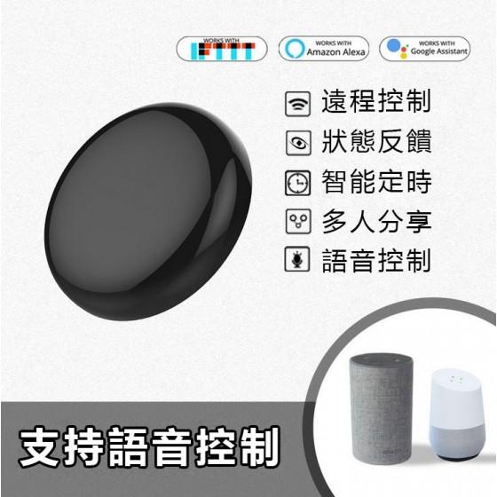 Tuya智能家電遙控器(小圓黑豆)