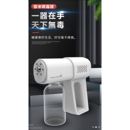 K5 正版6燈UV酒精噴霧槍 納米噴霧槍 藍光殺菌槍 消毒槍霧化槍 大眾運輸旅館餐廳