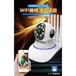 Yi雲蟻360度【全彩追蹤】室內監視攝影機