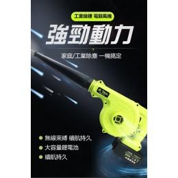 21V共享電池 DZA 無線鼓風機【雙鋰電 4A大容量】日本無刷馬達大扭力技術TLDBLRN4 園藝吹樹葉