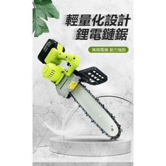 21V共享電池 DZA 10吋小鏈鋸【雙鋰電 4A大容量】日本無刷馬達大扭力技術TLDCS125N4 砍竹子修籬笆