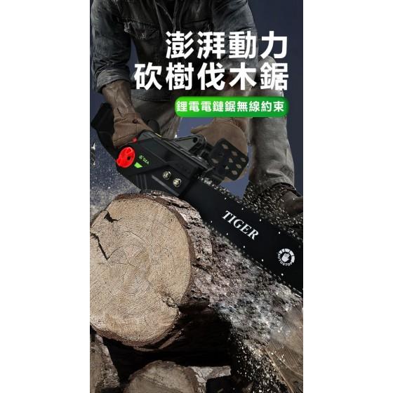 21V共享電池 DZA 16吋大鏈鋸【雙鋰電 4A大容量 】日本無刷馬達大扭力技術TLDCS5016N4 砍樹筏木工(只能宅配)