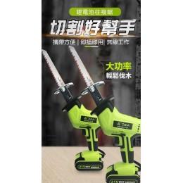 DZA無線馬刀鋸【21V雙鋰 專用電池】日本無刷馬達TLDMSA21 鋸鐵管 鋸木角材