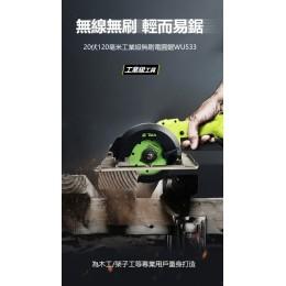 21V共享電池 DZA 5吋手推鋸【雙鋰電 4A大容量】日本無刷馬達大扭力技術TLDRS5N4 裁切木板磁磚