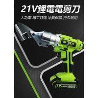 DZA無線電剪刀【雙鋰電 21V專用電池】日本無刷馬達TLDSSA21 剪浪板 剪皮革