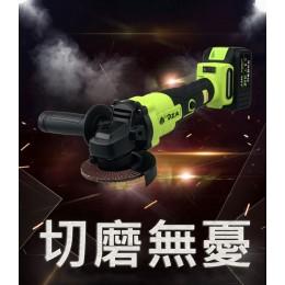 21V共享電池 DZA 砂輪機【雙鋰電 4A大容量】日本無刷馬達大扭力技術TLDT4IN4 冷氣輕鋼架鋁門窗